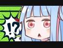 【VOICEROID実況】茜ちゃんはmaimaiで遊び