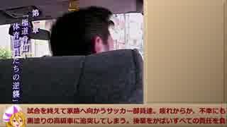 【サガフロ2】補助術禁止最少戦闘回数縛り part9 【ゆっくり実況】