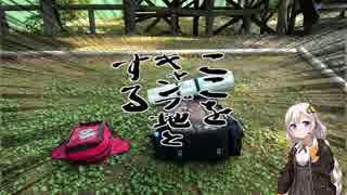 【伊勢神宮】紲星あかり to ツーリング!