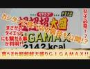 【ペヤング】食べきれ超超超大盛りGIGAMAX!!【食レポ】