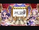 【合作単品】フワリ、コロリ、ビビット、ラビット【#17P_PRISM】
