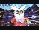 【ポケモンUSM】「ふ」で始まる技だけ使ってランダムマッチ!part5