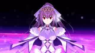 【FGO】スカサハ=スカディ 全再臨衣装別  宝具3種まとめ【Fate/Grand Order】