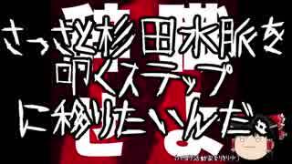 【ゆっくり保守】日本市民活動家は本当はLGBTなんてどうでもいいんでしょ?
