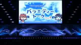 【FGO3周年day1】FGOバラエティトーク day1【Fate/Grand Order】