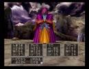 注意力散漫な僕がPS2版ドラクエ5を初プレイ実況 Parallel73