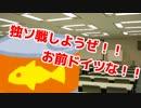 【A9v4】鶴見臨海鉄道開発記  §11「西湘の風」前編
