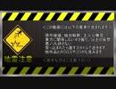 幻想入り・ざ・かおす(星蓮船)第26話訂正版