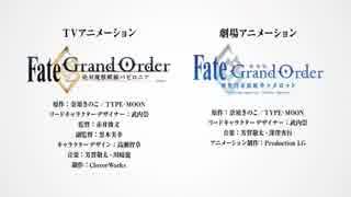 【FGO公式高画質】Fate/Grand Order アニメーションプロジェクト発表特報【ダヴィンチがフルボイス紹介】