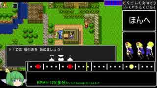 【ふくびき有】PS4版 ドラゴンクエスト2R