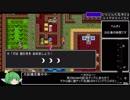 【ふくびき有】PS4版 ドラゴンクエスト2RTA 2:48:53 Part2/6