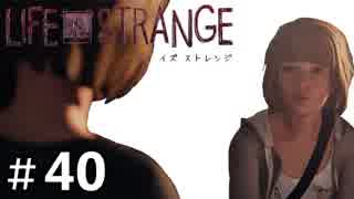 Life Is Strange 【実況】 #40