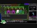 【ふくびき有】PS4版 ドラゴンクエスト2RTA 2:48:53 Part3/6