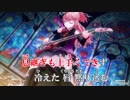 【ニコカラHD】Neo-Aspect MV size【BanG