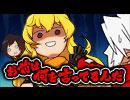 ブレイブルー公式WEBラジオ「ぶるらじNEO 第2回 ~ヤン登場! おまえら小学生か!(森P談)~」