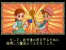 プリルラプレイムービー(改)