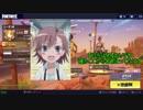 【Fortnite】フォートナイト 女の子とデュオ!俺が守るぜ! #64