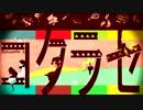 【実況】引っ込み思案 vs モテ男【コクラセEP.1】①