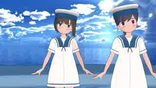 【MMD艦これ】日振と大東で「ぷに」【モデ