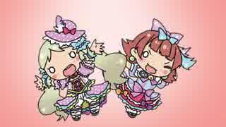 【ミリシタMAD】 fruity love - ロコ&野々原茜