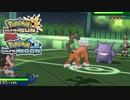 【ポケモンUSM】最強トレーナーへの道Act211【霊獣ランドロス】