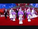 [MMD]10人のがくぽが『ダンシング☆サムライ』を踊るの巻[がく...