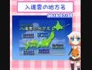 天気予報Topicsまとめ2018/07/25~07/31