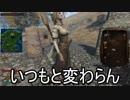 【ゆっくり実況】ありきたりな中世生活サバイバル Part11【Life is Feudal】