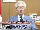 【西田昌司】日銀・金融政策決定会合~今や長期的展望で需要創造のとき[...