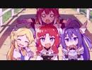 【プリコネR】キンキラ☆ハピネス!【イベントエンディング】
