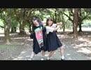 【RICK・りかぷー】ポジティブ☆ダンスタイム 踊ってみた【ちょこらぶ】