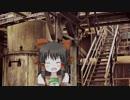 黒鉄のダンジョン神社