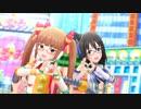 【デレステ(メガネ)MV 1】凸凹レンズスター {パターンA} 晶葉SSR/春菜SSR【3Dリッ...
