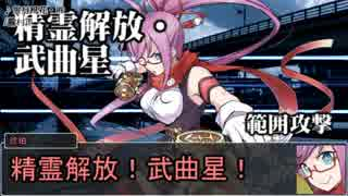 【シノビガミ】台湾人たちで挑む「年越し