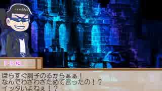 [シノビガミ]ライジングGMの忍者ごっこ[第