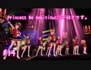 【ミリシタ】 ガチ初心者P、13人ライブに大興奮。【実況】#14