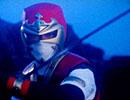世界忍者戦ジライヤ 第6話「謎の謎は謎謎?!」