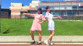 【せな×しぐれ】Summer Sky Sensation 踊