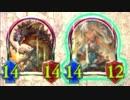 【シャドバ】モンスターエナジードラゴン