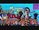 【Fortnite】一級陽キャ建築士のフォートナイト #14【DUO/11kill】