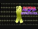【minecraft】初心者だらけの絶望的サバイバル #2【実況】
