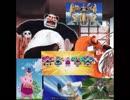【遊戯王ADS】 本気ギレグランパンダ
