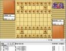 気になる棋譜を見よう1399(藤井七段 対 西尾六段)
