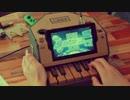 【ニンテンドーラボピアノ】「シャルル(バルーン)」を演奏してみた