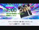【DTX】 GO! GO! MANIAC / 放課後ティータイム けいおん!!