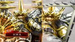 【三国志大戦】大将軍と共に中華統一を目指す その46【覇者地位】