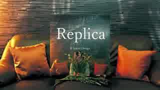 Replica/クロスフェードデモ