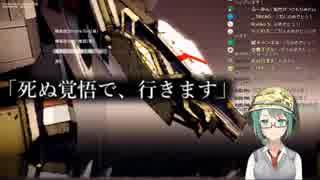 【アイドル部】パイロット神楽すず(兵姫) 名言集#1