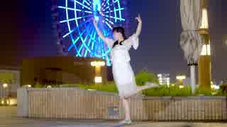 【かりん】DEEP BLUE SONG 【踊ってみた】