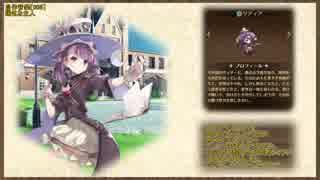 【剣アカ】異世界で教師として戦術指導し